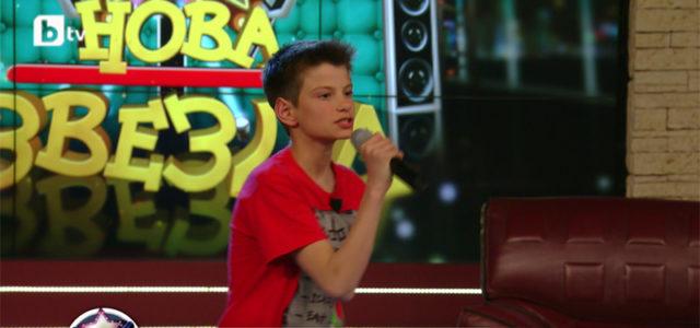 """Камен Костадинов, на 11 г., в кастингите за проекта """"Нова звезда"""""""